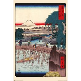 Poster Hiroshige The Pine Beach at Miho 61x91.5cm