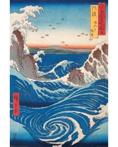 Hiroshige Poster Naruto Whirlpool 61x91.5cm