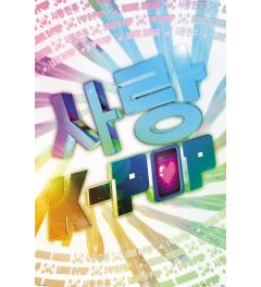 K-Pop Liebe Poster 61x91.5cm
