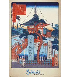 Yoshitaki The Temple of Amida Pond Poster 61x91.5cm